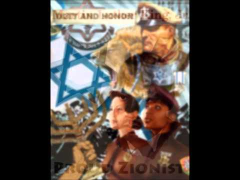 Israeli Art Video Montage IDF