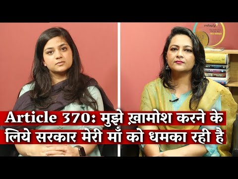 Article 370: 'Government