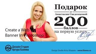 видео Как организовать рекламу в магазине: рекламные баннеры, листовки, реклама на стекле магазина. Какой рекламный канал выбрать