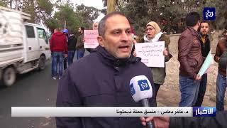 """""""ذبحتونا"""" تنظم وقفة احتجاجية أمام وزارة التعليم العالي - (4-1-2018)"""