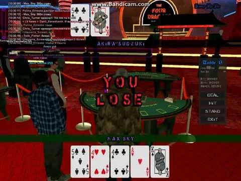 Система в казино на samp-rp