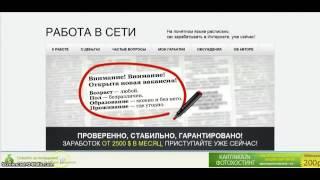 Программа Авто Заработок 2017   300 000   1 000 000 руб в месяц