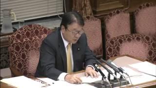 10.18参院決算委員会・閉会中審査 山本順三委員長より一言