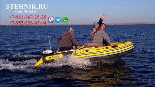 Човен Риф Скат 370 ВІДГУКИ Рибалка в КРИМУ 2019 (16.09.2019)