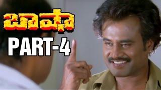 Baasha Telugu Movie | Part 4/11 | Rajinikanth | Nagma | Raghuvaran