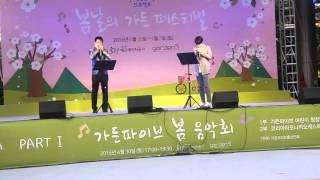 Baixar 한국하모니카교육협회-하모니카 연주 - 등대지기, 2중주 이강수