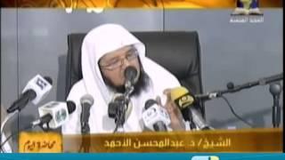 الشيخ عبد المحسن الأحمد  إلى كل من يبارز الله بالمعاصي