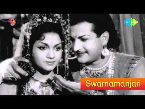 Swarna Manjari   Idiye Jeevithanandamu song