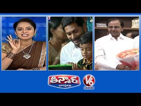 Teenmaar News | RTC JAC Siege Public Representative Houses | Ram Mandir Construction | V6 News