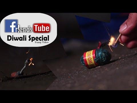 Diwali special funny video |...