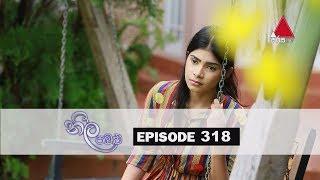 Neela Pabalu | Episode 318 | 31st July 2019 | Sirasa TV Thumbnail