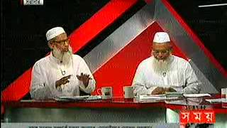 2013-04-04 Samoy Tv Part-2( Shamim Mohammed Afzal)
