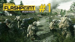 #1 Первая миссия Operation Flashpoint: Dragon Rising (Прохождение на русском языке)