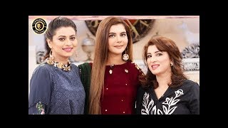 Good Morning Pakistan - Susral Relations Special Show - Top Pakistani show