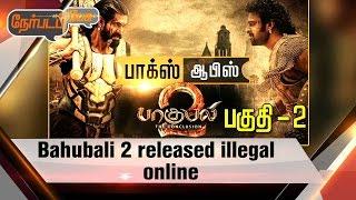 Nerpada Pesu: Bahubali 2 FULL MOVIE Leaked Online | 27/04/2017 | Puthiya Thalaimurai TV