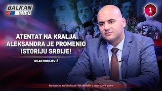 INTERVJU: Milan Bogojević - Atentat na kralja Aleksandra je promenio istoriju Srbije! (28.10.2018)