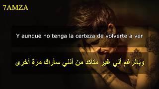 Sebastián Yatra - Cristina مترجمة عربي