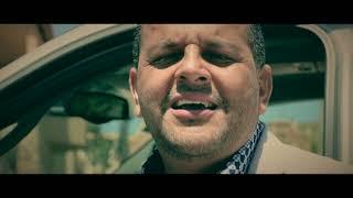 Joaquin Lira FT  El RM - El Sapo y el Kora - video oficial