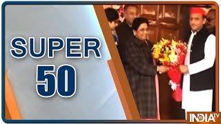 Super 50 : NonStop News | March 16, 2019