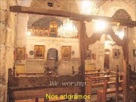 Canto de Natal Ortodoxo (arabe - legendas em portugues e ingles).wmv