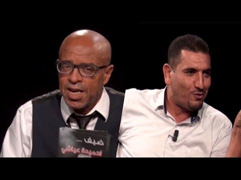 ضيف احميدة عياشي: نقاش شيق مع الكاتب و الناشط السياسي كرم طابو