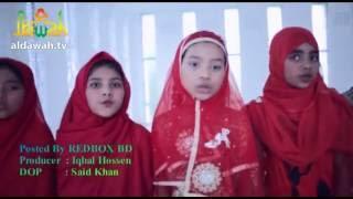 Chander Hashi Eider Khushi Ep 03