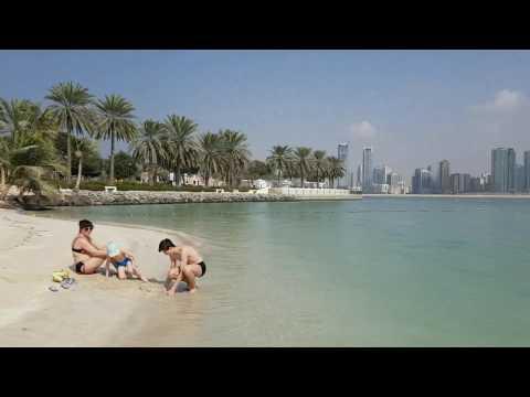 пляж Аль Мамзар,  Al Mamzar Beach Park