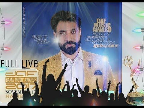 Babbu Maan full Live Performance in Germany Award Show 2017( ਗੋਰਿਆਂ ਚ ਪਾਉਂਦਾ ਇਕੱਲਾ JaTT  ਭੰਗੜਾ )