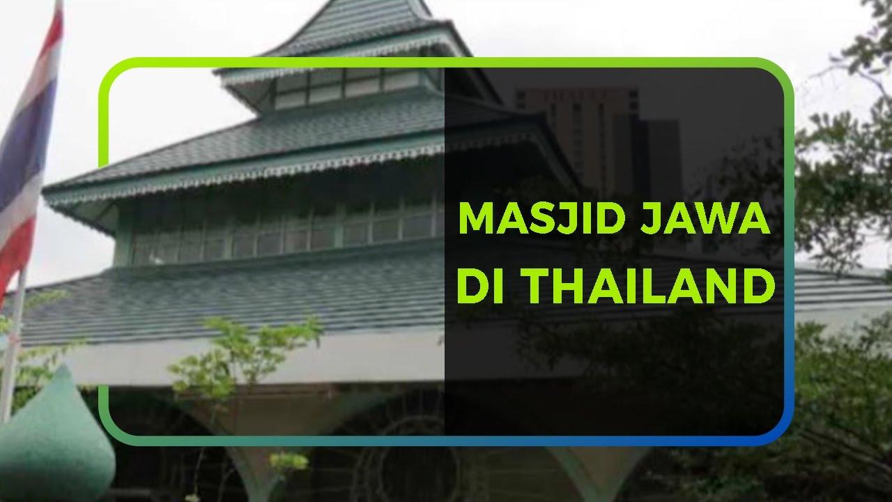 MASJID JAWA DI THAILAND