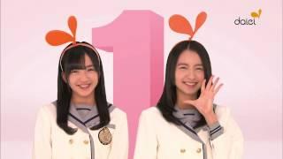 ダイエー チーム 「一の市」2013年8月31日 HKT48 朝長美桜 兒玉遥 田島...