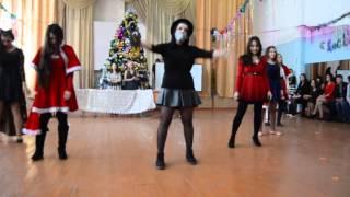 Танец на новый год. 11В