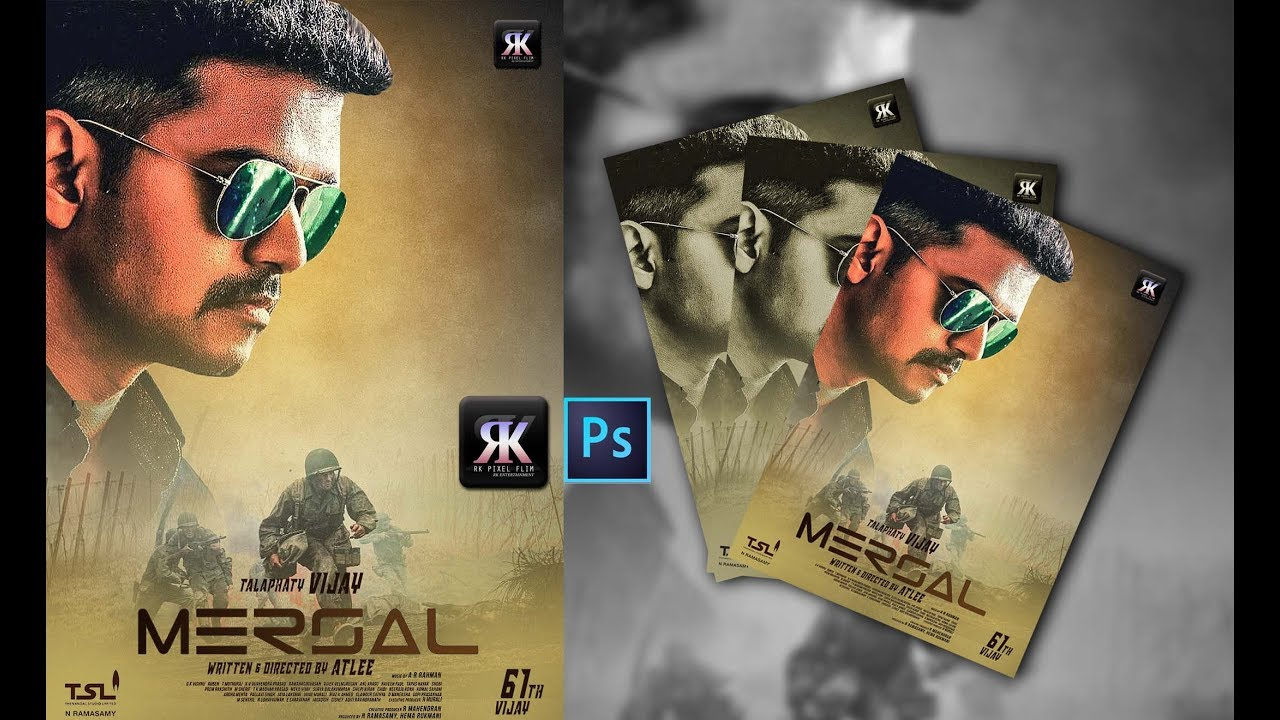 Make A Movie Poster With Texture Background Photoshop Cc Vijay