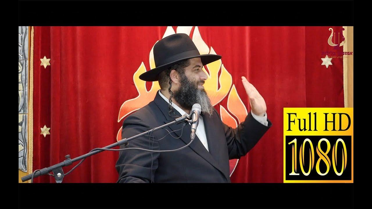 הרב רונן שאולוב בשיעור חובה לכל יהודי לשמוע | הבחירה הנכונה לחיים טובים ולסוף טוב ! רחובות 12-9-2018