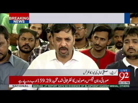 Mustafa kamal's Press conference in Karachi 05-06-2017 - 92NewsHDPlus