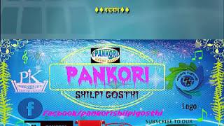 pankori theme song 2016 islamic new song 2016