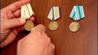 Коллекция наград.Медали за оборону городов времен ВОВ.