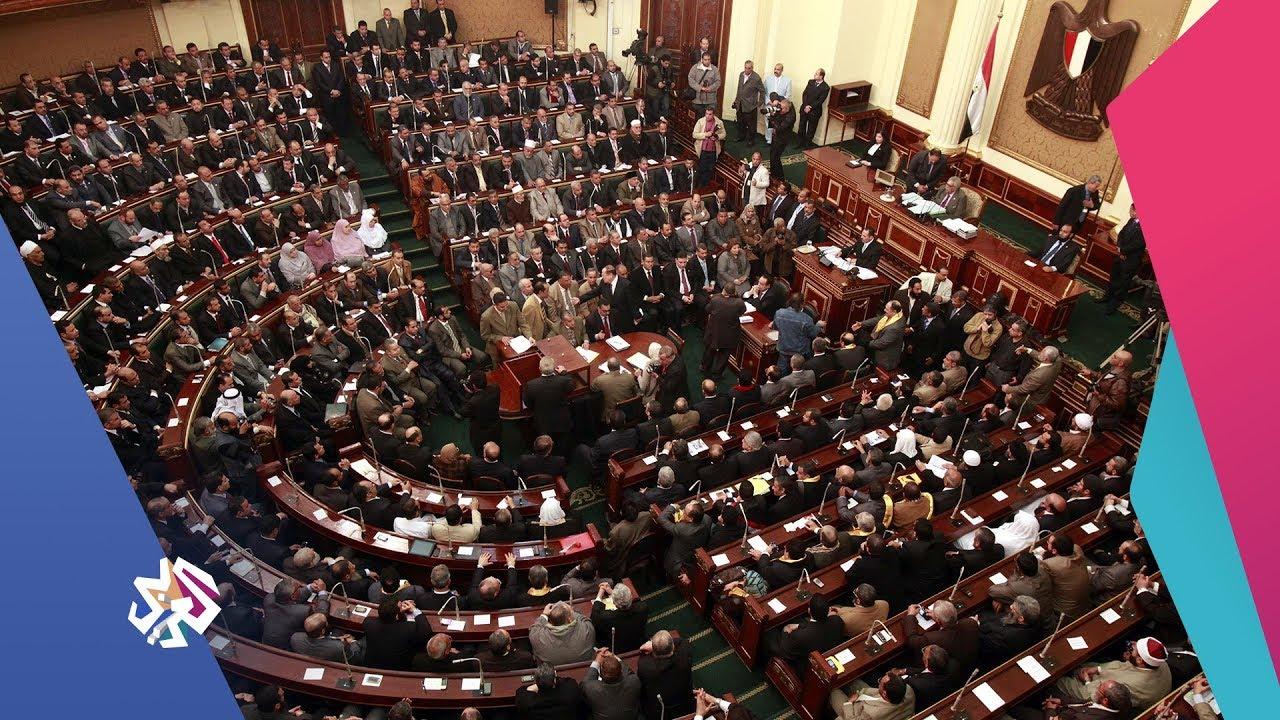 قناة العربي:بتوقيت مصر│البرلمان المصري وجدل رفع الحصانة