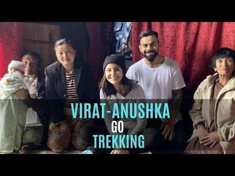 Anushka Sharma and Virat Kohli go trekking in Bhutan   SpotboyE Mp3
