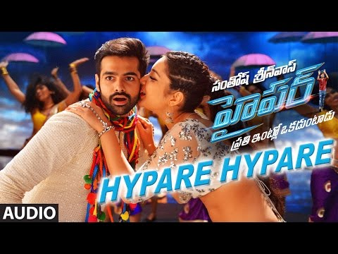 Hyper Songs | Hypare Hypare Song | Ram...