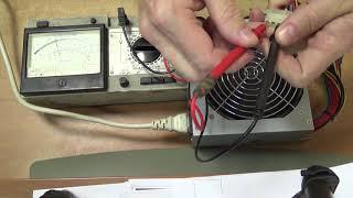 IP-P450DJ2-0 ремонт блока питания компьютер не включается