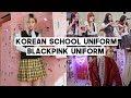 Korean High School Uniform Rental Shop (BlackPink Uniform)   Q2HAN