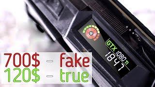 Сколько реально стоят видеокарты: GTX 1080ti, RX Vega - их себестоимость
