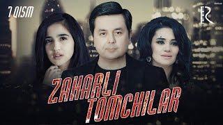 Zaharli tomchilar (o'zbek serial) | Захарли томчилар (узбек сериал) 7-qism