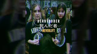 deadvedder - neverlift [VAPORWAVE // GRUNGE // OCEANGRUNGE]