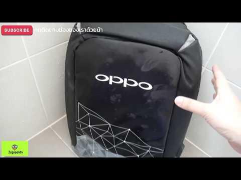 ของแถม OPPO F7 กระเป๋า Smart Bag กันน้ำได้ มี USB !! ซิบซ่อนหลัง!!