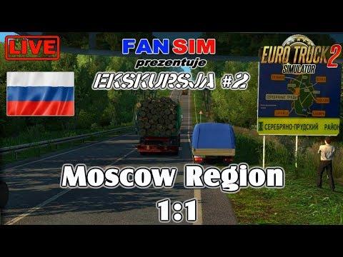 ETS2 1.30 - Moscow Region 1:1 Ekskurscja #2