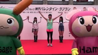 JK21 2015/02/08 神戸バレンタイン・ラブラン ステージ 1回目~ハムリンズ体操・準備体操