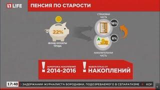 Россияне смогут получить свои пенсии разом