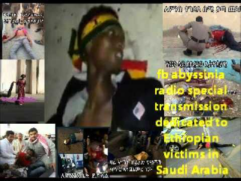 FB ABYSSINIA  RADIO SPECIAL TRANSMISION SAUDI VICTIMS