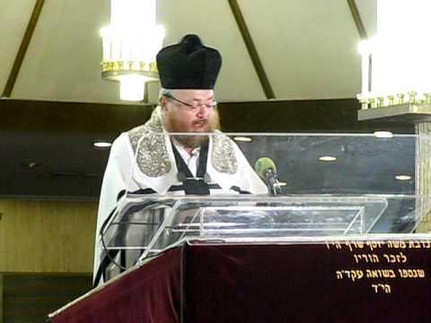 החזן חיים אדלר- שומר ישראל Chaim Adler - Shomer Israel